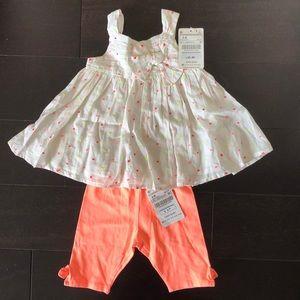 NWT Zara Baby Set